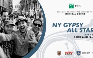 NY Gypsy All Stars